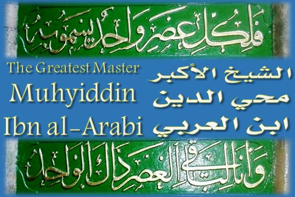 the Greatest Master Muhyiddin Ibn al-Arabi Website